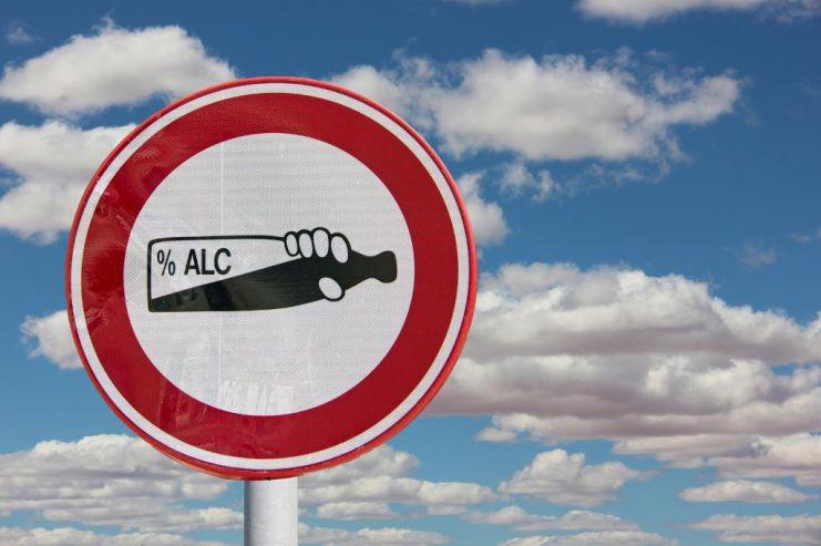 СФодобрил закон опривлечении нетрезвых водителей кответственности поанализу крови