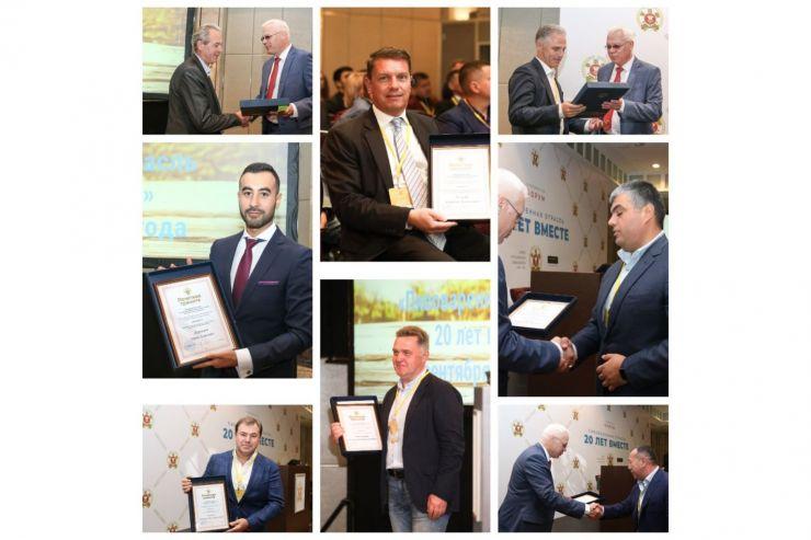 Члены Союза российских пивоваров награждены почётными грамотами РАР