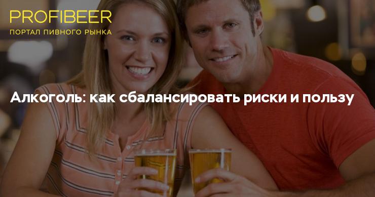 Чрезмерное употребление алкоголя вредит вашему здоровью социальные программы против пьянства